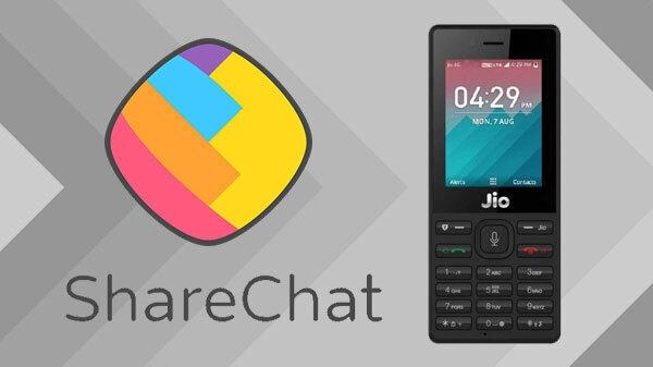 Jio Phone में Share Chat कैसे डाउनलोड करें