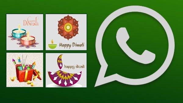 Diwali Stickers: WhatsApp पर खुद स्टीकर्स बनाएं और दूसरों को दें दिवाली की शुभकामनाएं