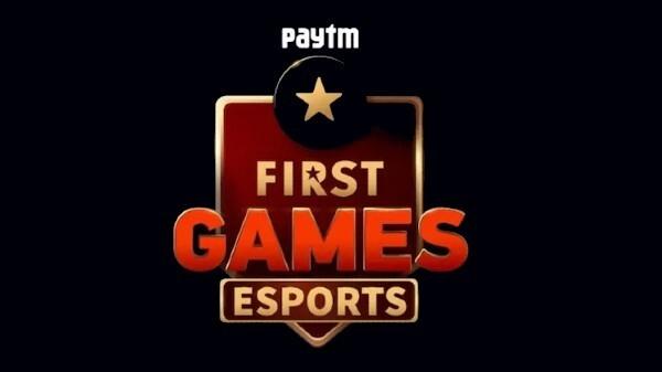 Paytm First Games ऐप को कैसे डाउनलोड करें