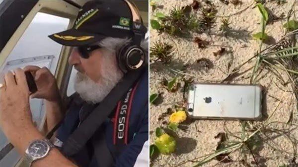 हवाई जहाज से गिरने के बाद भी आईफोन को कुछ नहीं देखिए, देखिए वायरल वीडियो