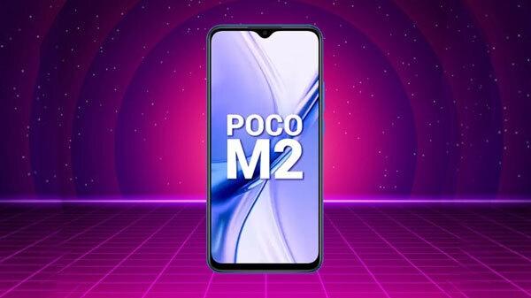 Poco M2 यूज़र्स के लिए खुशख़बरी, कई नए अपडेट से लैस हुआ फोन