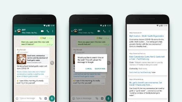 WhatsApp Trick: बिना ऑनलाइन आए भी किसी से चैट करने का तरीका