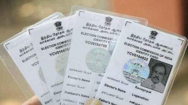 Voter ID कार्ड को पीडीएफ फॉर्मेट में डाउनलोड कैसे करें...!