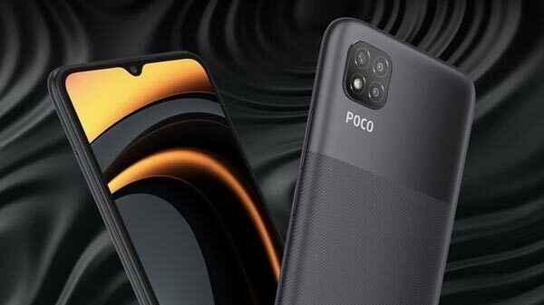 Poco C3: 10 लाख से ज्यादा यूुनिट्स बिके, दो दिन और जारी रहेगी सेल