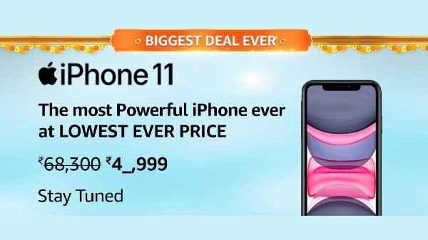 अमेज़न पर एप्पल सेल हुई शुरू, हर आईफोन पर बेहतरीन डील्स और डिस्काउंट ऑफर्स