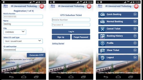 UTS मोबाइल ऐप के जरिए अब फिर से बुक कर सकेंगे ट्रेन टिकट