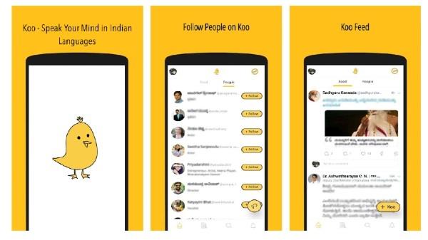 कैसे करें Koo App डाउनलोड और इस्तेमाल ?