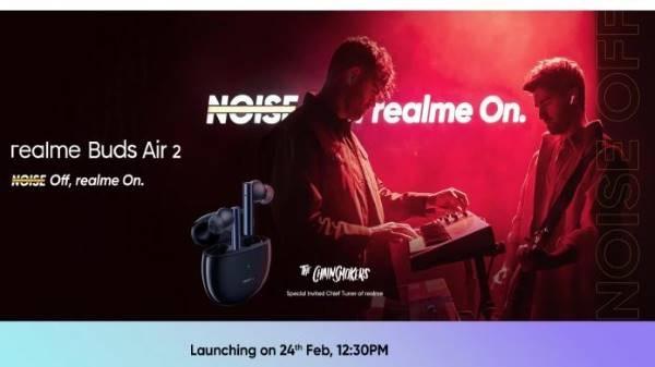 Realme Ear Buds 2: 24 फरवरी को होगा लॉन्च, जानिए इसके फीचर्स और स्पेसिफिकेशंस