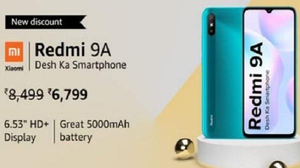 Redmi 9A: इस बेस्ट बजट स्मार्टफोन को सबसे कम कीमत में खरीदने का मौका