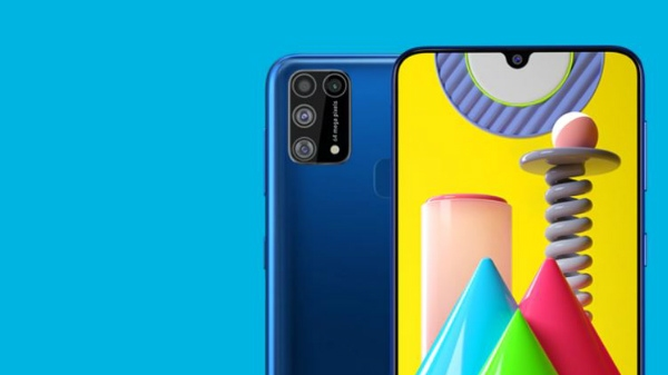 Samsung Galaxy M31s: बेहतरीन फीचर्स वाले इस फोन के कीमत में हुई कटौती