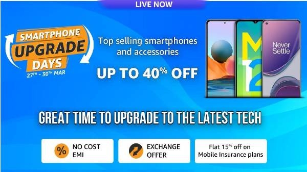 अमेज़न स्मार्टफोन अपग्रेड सेल की आज हुई शुरुआत, 30 मार्च तक इन स्मार्टफोन पर मिलेगा भरपूर डिस्काउंट