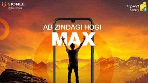 Gionee Max Pro भारत में हुआ लॉन्च, 6000 mAh बैटरी वाला बजट स्मार्टफोन
