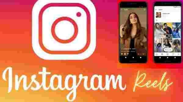 Instagram Reel को कैसे बनाएं नया TikTok