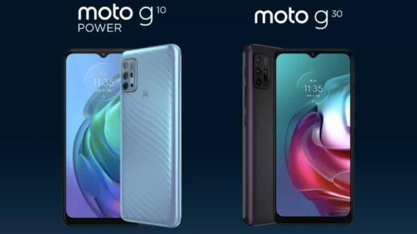 Motorola Moto G10 Power और Moto G30 जल्द होगा लॉन्च, फ्लिपकार्ट पर दिखी पिक्चर्स