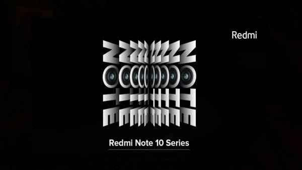 Redmi Note 10 Series को आज किया जाएगा लॉन्च, यहां देखिए लाइव स्ट्रीमिंग