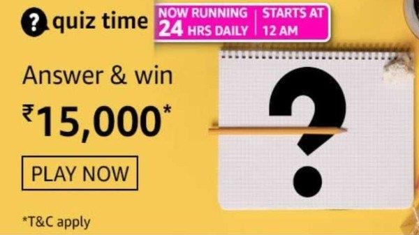 Amzon Quiz Contest: 12 मार्च, 2021 के जवाब, जीतने वाले को मिलेगा ₹15,000 का अमेज़न पे बैलेंस