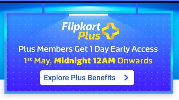 2 मई से शुरु हो रही है Flipkart सेल, स्मार्टफोन, TV समेत कई प्रोडक्ट्स पर मिलेगा बंपर डिस्काउंट
