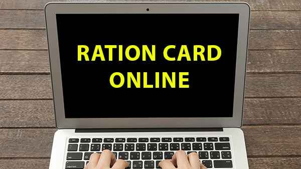 राशन कार्ड के लिए कैसे अप्लाई करें और ई-राशन कार्ड कैसे डाउनलोड करें
