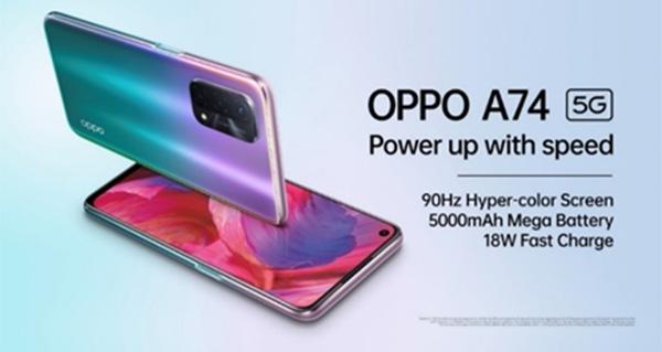 OPPO A74 5G:  ₹20,000 से कम कीमत में आने वाला शानदार और बेहतरीन 5G स्मार्टफोन