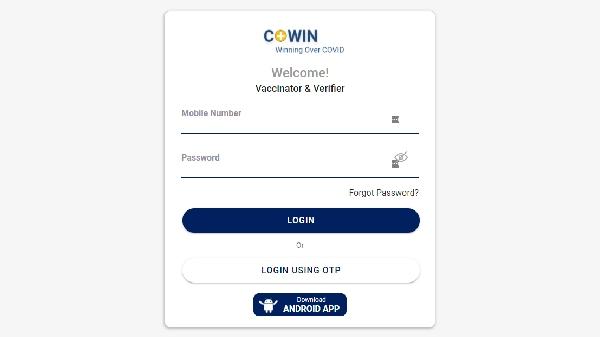 COVID-19 वैक्सीन सर्टिफिकेट को ऑनलाइन डाउनलोड कैसे करें?