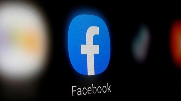भूल से भी न करें Facebook पर भ्रामक और झूठी पोस्टें, वरना होगी कार्रवाई