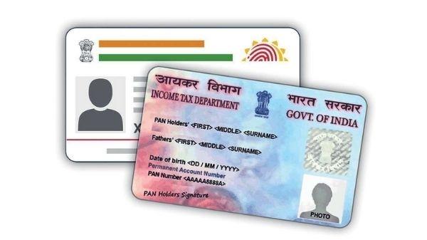 Aadhaar Card-Pan Card Link: कैसे चेक करें कि आपका आधार कार्ड पैन कार्ड से लिंक या नहीं