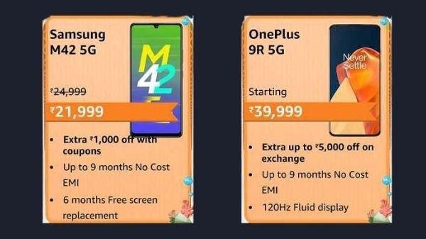 Amazon Prime Day Sale: डिस्काउंट के साथ मिल रहे है Samsung, Mi और OnePlus के ये फोन