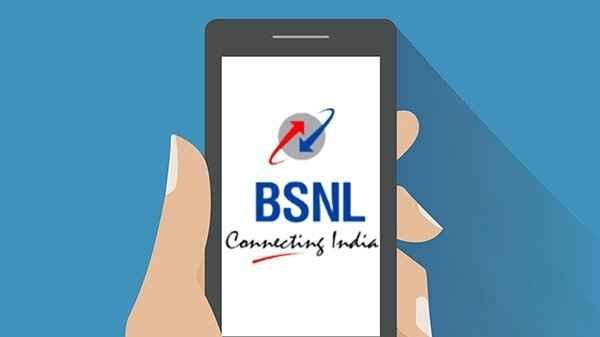 BSNL ने लॉन्च किया 45 रुपए का प्लान, दे रहा है Jio, Airtel और Vi से भी ज्यादा डेटा