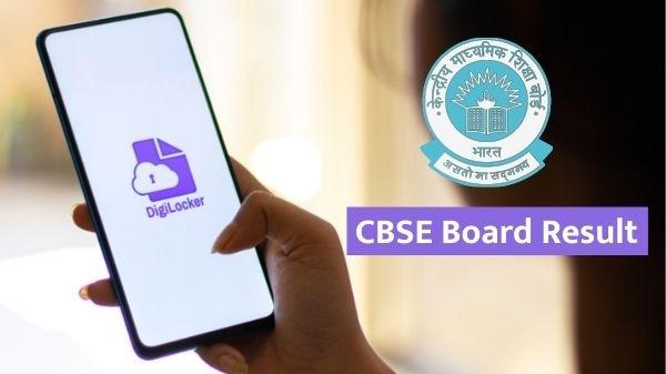 DigiLocker पर उपलब्ध होगा CBSE Board Result 2021, ऐसे करें Sign Up