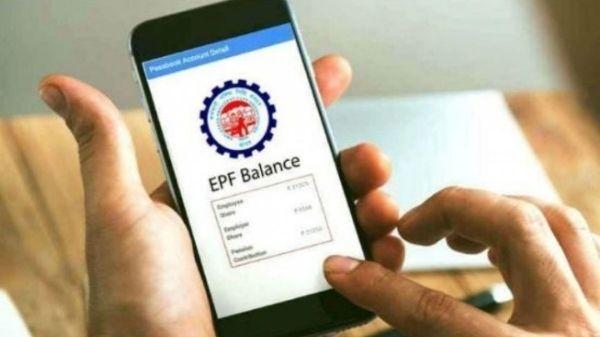 अपने EPFO अकाउंट से ऑनलाइन पैसे निकालने हैं, तो ये देखिये सबसे बेस्ट तरीका