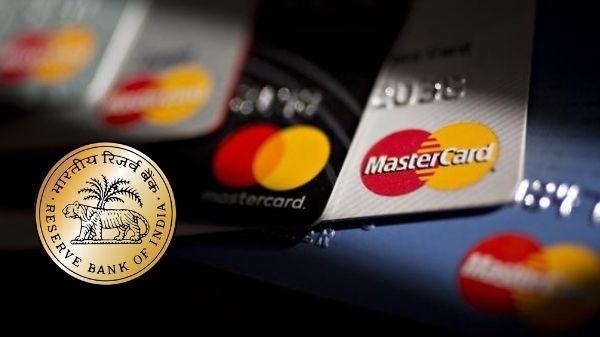 आज से Mastercard नहीं जारी करेगा नए डेबिट और क्रेडिट कार्ड