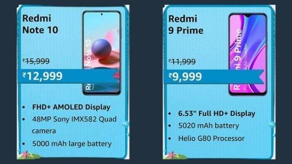 Amazon Prime Day Sale में Redmi के इन स्मार्टफोन पर मिल रहा है डिस्काउंट, अभी खरीदें