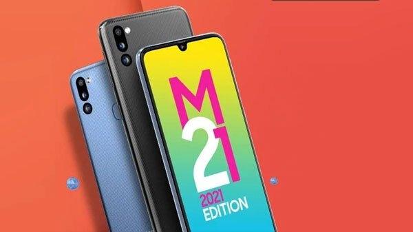 भारत में आज लॉन्च होगा Samsung Galaxy M21 2021 एडिशन, जानें क्या होगी कीमत