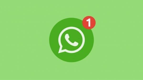 WhatsApp में सभी तरह के नोटिफिकेशन को बंद कैसे करें