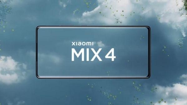 Xiaomi आज करेगी Mi Mix 4 और Mi Pad 5 सीरीज को लॉन्च, यहाँ देखें लाइव स्ट्रीमिंग