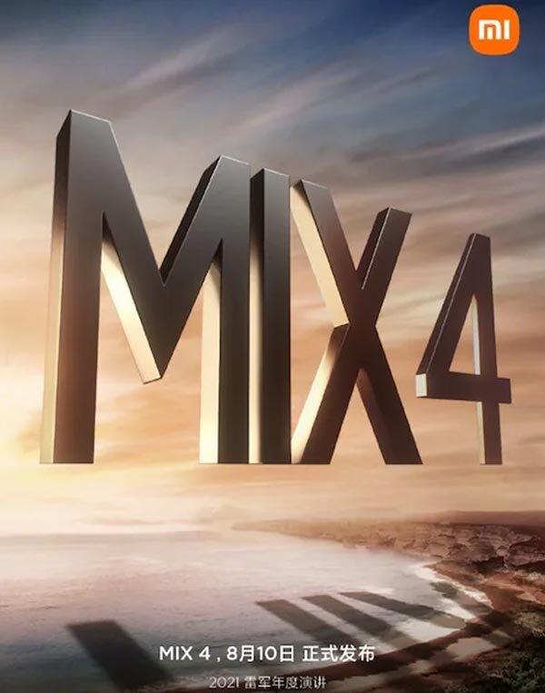 शाओमी का Mi MIX 4 होगा इस दिन लॉन्च, जानें संभावित स्पेसिफिकेशन, कीमत और फीचर्स