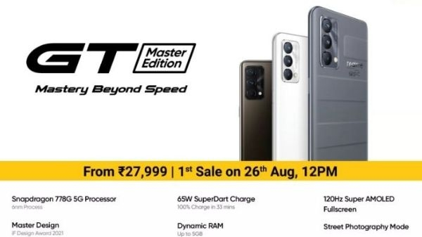 26 अगस्त को है Realme GT Master Edition की पहली सेल, यहाँ से खरीद पाएंगे