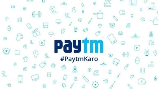 Paytm के माध्यम से बैंक-टू-बैंक 10 लाख रुपए कैसे ट्रांसफर करें