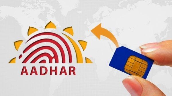 ऐसे पता करें कि आप का मोबाइल नंबर आधार कार्ड से लिंक है या नहीं, जानें स्टेप-बाय-स्टेप प्रोसेस