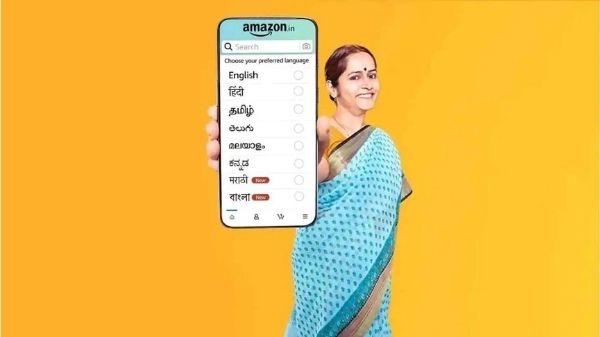 Amazon पर अब हिंदी में बोलकर कर सकेंगे शॉपिंग, यहाँ जानें पूरा प्रोसेस