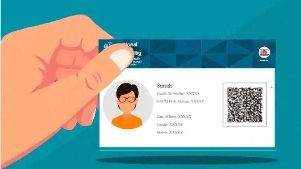 डिजिटल हेल्थ आईडी कार्ड के लिए ऑनलाइन अप्लाई कैसे करें, जानें स्टेप बाय स्टेप पूरा प्रोसेस
