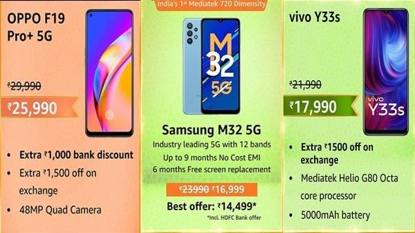 अमेजन ग्रेट इंडियन फेस्टिवल सेल में 8GB RAM के साथ आने वाले बेस्ट मोबाइल फोन