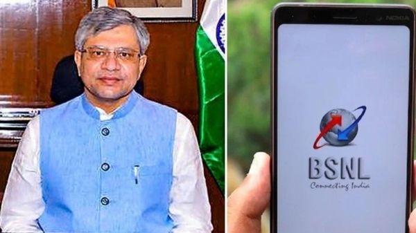 दूरसंचार मंत्री अश्विनी वैष्णव ने किया बीएसएनएल के स्वदेशी 4G नेटवर्क से पहला कॉल