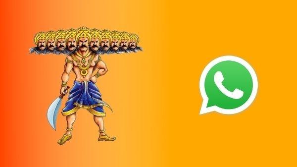 दशहरा 2021 के व्हाट्सएप स्टिकर कैसे जोड़ें - Happy Dussehra WhatsApp Stickers