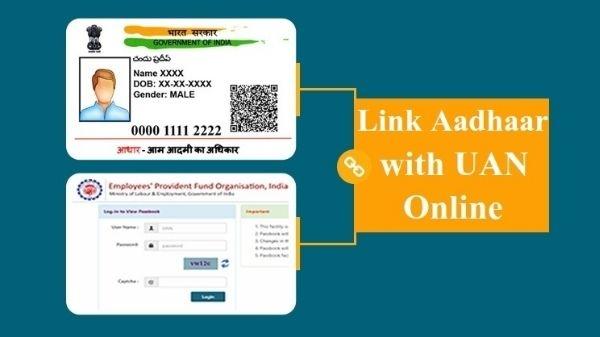 UMANG ऐप के माध्यम से UAN और आधार नंबर कैसे लिंक करें, यहाँ जानें स्टेप–बाय–स्टेप प्रोसेस
