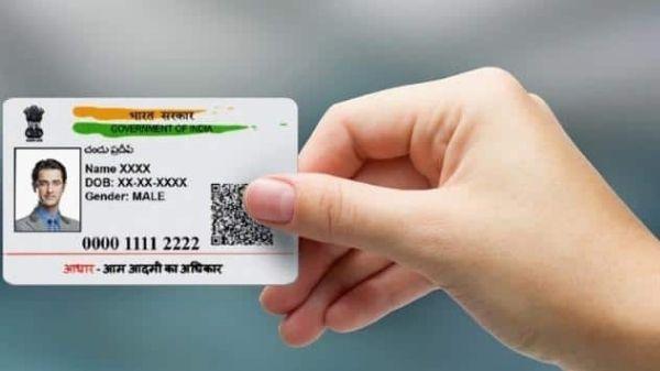 आधार कार्ड में अपने मोबाइल नंबर, एड्रेस इत्यादि को अपडेट करना हैं, तो ये है बेस्ट तरीका