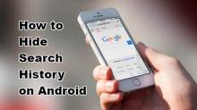 ऐसे रखें अपनी गूगल सर्च हिस्ट्री को सीक्रेट