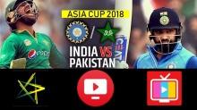 एशिया कप में भारत-पाकिस्तान का मैच शुरू, जानें कैसे देखें लाइव मैच