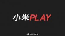 क्रिसमस पर शाओमी गेमिंग लवर्स को देगा एक खास तोहफा