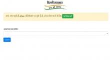 दिल्ली में लगा नाइट कर्फ्यू, इमरजेंसी सर्विस के लिए जानिए E-PASS अप्लाई करने का तरीका